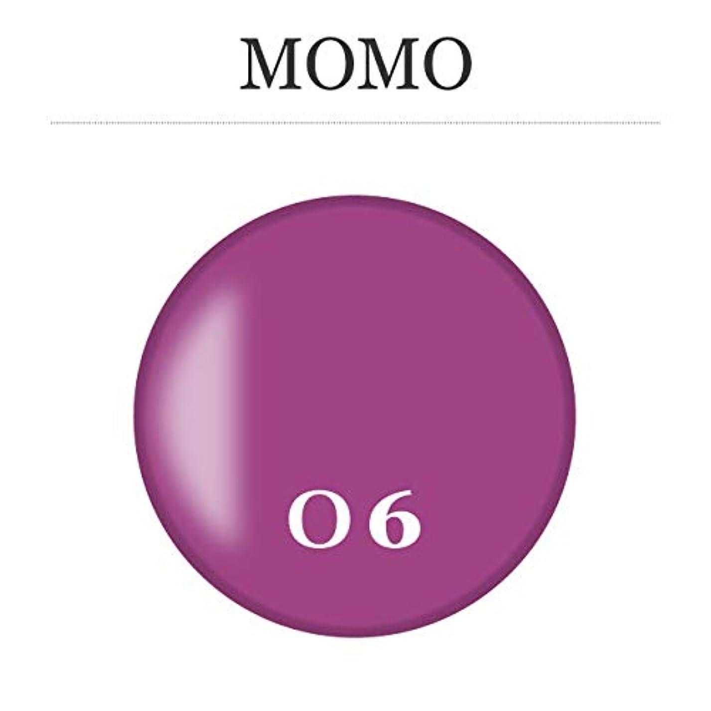 キャビン教師の日火山カラージェル MOMO-06 by nail for all