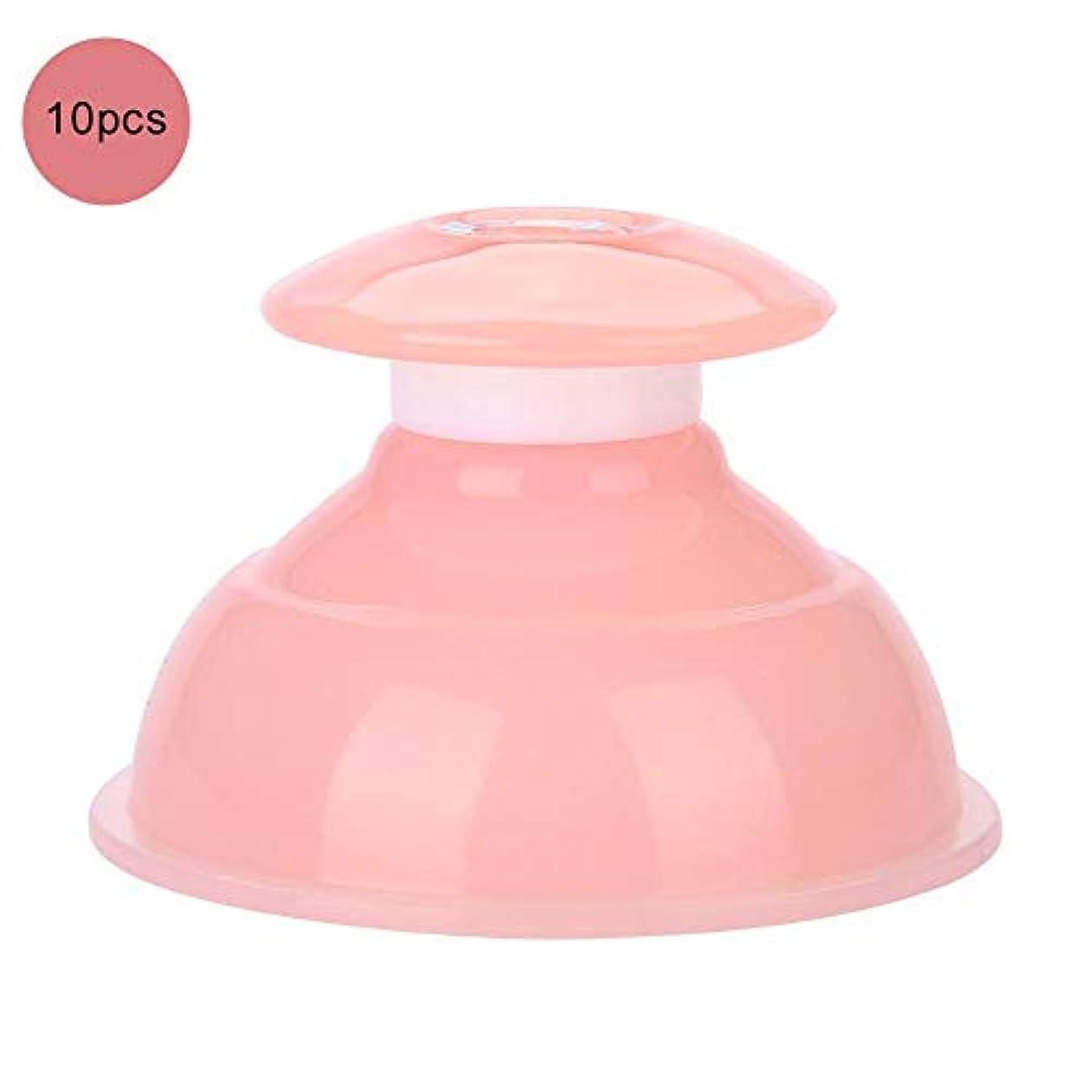 10個カッピングカップ、ボディマッサージヘルパー真空サクションマッサージ ストレスリリーフ 痛み緩和 筋肉弛緩 シリコンカッピング