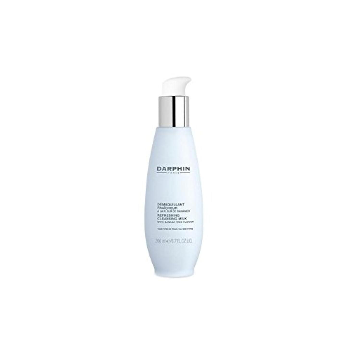 見捨てる意気込み比較的さわやかなクレンジングミルクをダルファン - 正常な皮膚のために(200ミリリットル) x4 - Darphin Refreshing Cleansing Milk - For Normal Skin (200ml) (...
