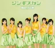 Berryz工房「ダーリン I LOVE YOU (Berryz工房 Ver.)」のジャケット画像