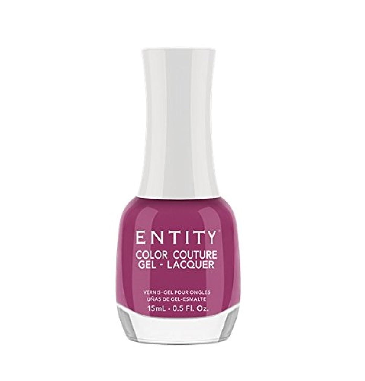 自体ご意見光沢のあるEntity Color Couture Gel-Lacquer - Rosy & Riveting - 15 ml/0.5 oz