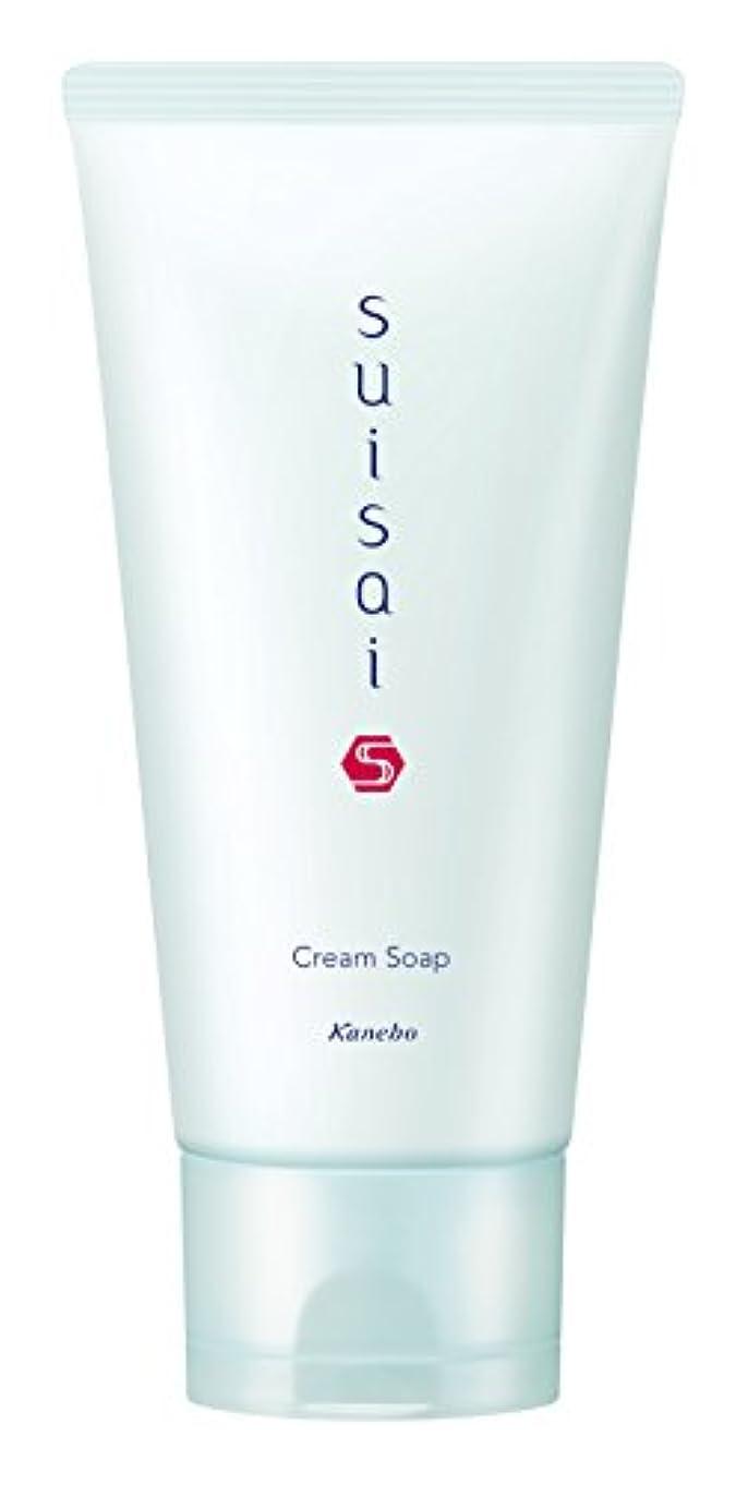 スイサイ 洗顔料 クリームソープ 125g