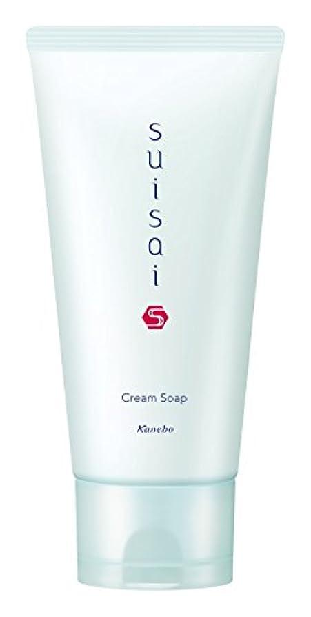 シンプルさヒロイン調整するスイサイ 洗顔料 クリームソープ 125g