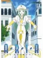 ARIA The ANIMATION Navigation.5 [DVD]