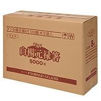 尚美堂 フジ 白楊(アスペン)元禄8寸裸箸 1セット(5000膳:500膳×10パック)