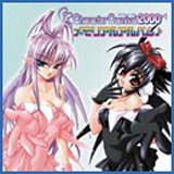 キャラクターカーニバル2001 メモリアルアルバム