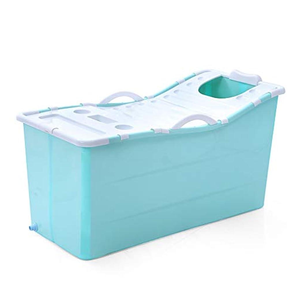 憂鬱なコンデンサー乳剤折りたたみ浴槽枕、調節可能なカバー、Twpハンドル、折りたたみ式浴槽大人用特大、断熱材1H、107CMX63CMX43CM (色 : 緑)