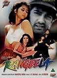 Rangeela [DVD] [Import]