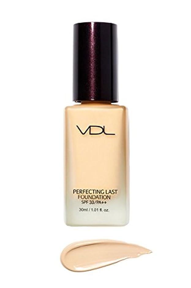 甘くするジャンプする司法VDL ブイディーエル パーフェクティング?ラスト?ファンデーション SPF30 PA++ 30ml 3類 (Perfecting Last Foundation) 海外直送品 (V02-Vanilla Base-)