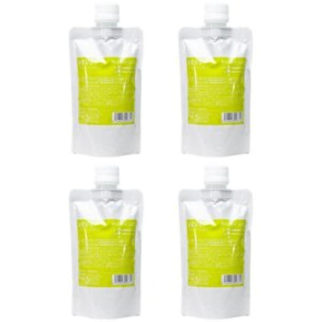 笑い簡略化する世論調査【X4個セット】 デミ ウェーボ デザインキューブ エアルーズワックス 200g 業務用 airloose wax DEMI uevo design cube