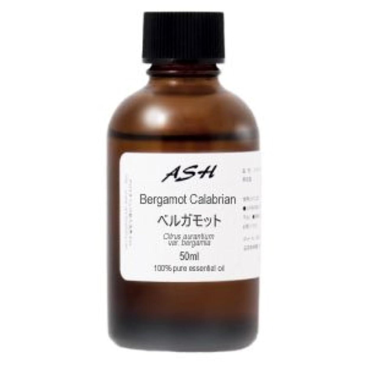 どのくらいの頻度でシーボード引き金ASH ベルガモット エッセンシャルオイル 50ml AEAJ表示基準適合認定精油