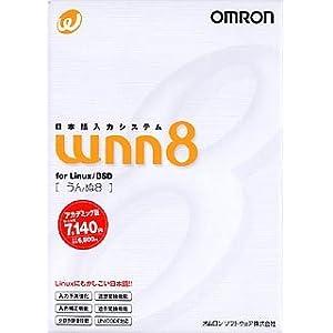 Wnn8 for Linux/BSD アカデミック版