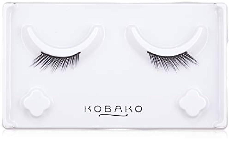 ピストル合金文KOBAKO(コバコ) アイラッシュドレスBK302