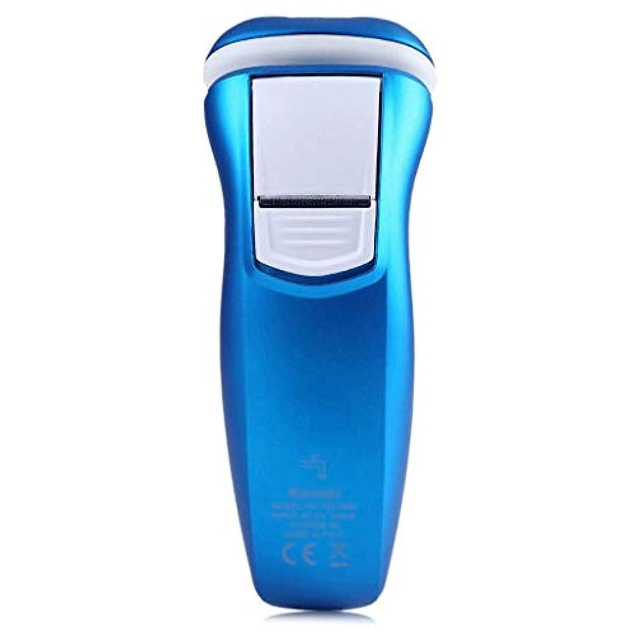 休日に扱う女優LXTXD ポップアップ精密トリマー、充電式、青を持つ男性用電気かみそり、湿式および乾式電気かみそり