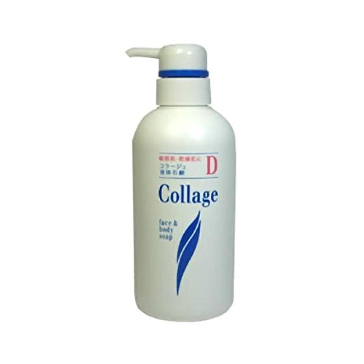 洗剤緯度持っているコラージュD液体石鹸 400ml ×2個