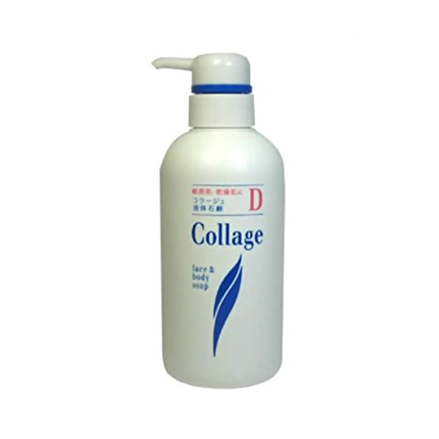 マントルお金ゴム包帯コラージュD液体石鹸 400ml ×2個