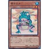 粋カエル 【N】 DE04-JP137-N [遊戯王カード]《デュエリストエディション4》