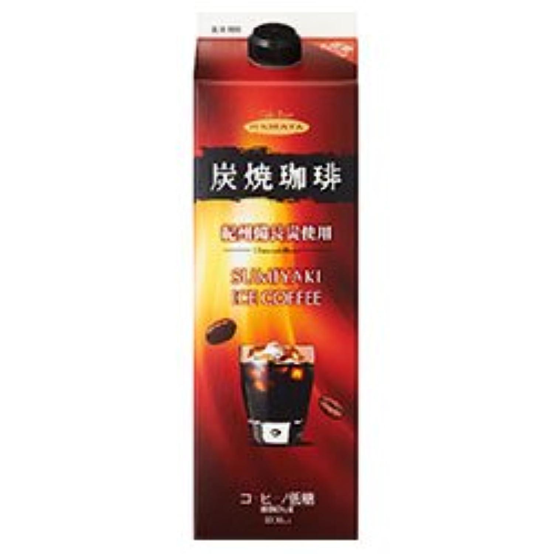 ハマヤ 炭焼アイスコーヒー 低糖 1000ml紙パック×12本入×(2ケース)