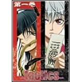 tactics 1 (初回限定版) [DVD]
