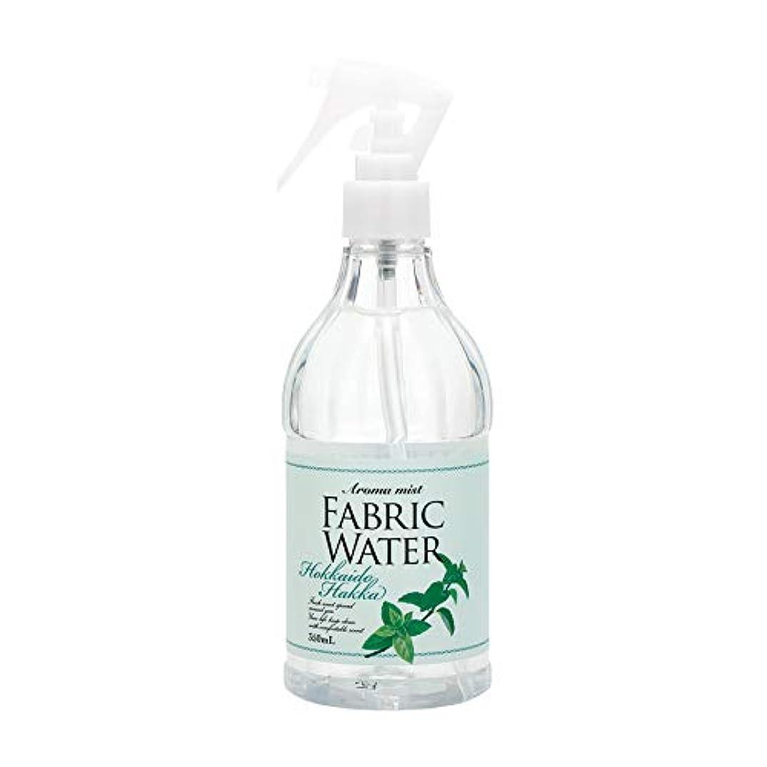 拘束最悪辛な(美健)BIKEN 自然由来成分で消臭?除菌。ファブリックウォーター ハッカ