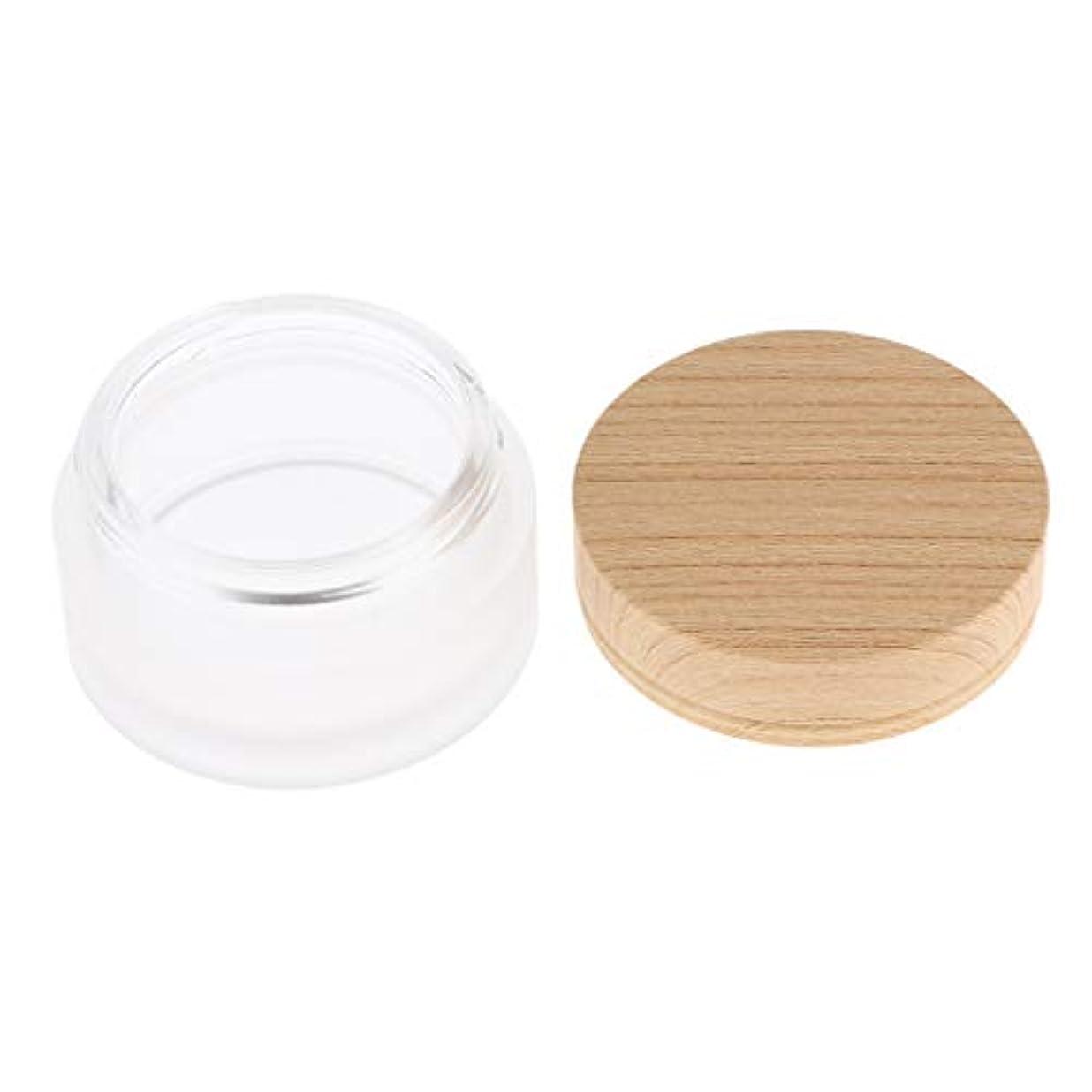 小切手成熟限りToygogo 再利用可能なフェイスクリーム保湿剤化粧容器ポット化粧品瓶缶 - 30g
