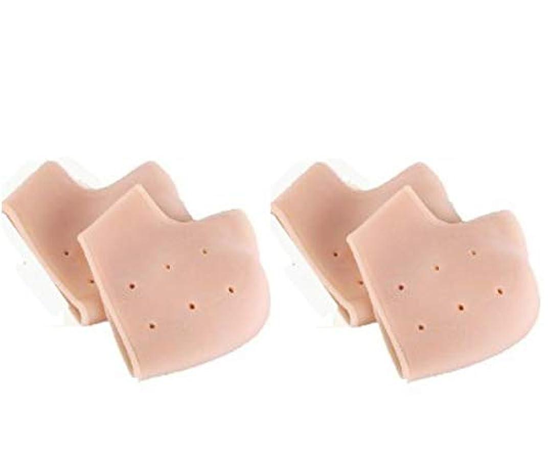 土ゼリーエレメンタルかかと サポーター 保護 ヒビ割れ対策 保湿 靴下 ワセリン クッション シリコン インソール 4個 ケア