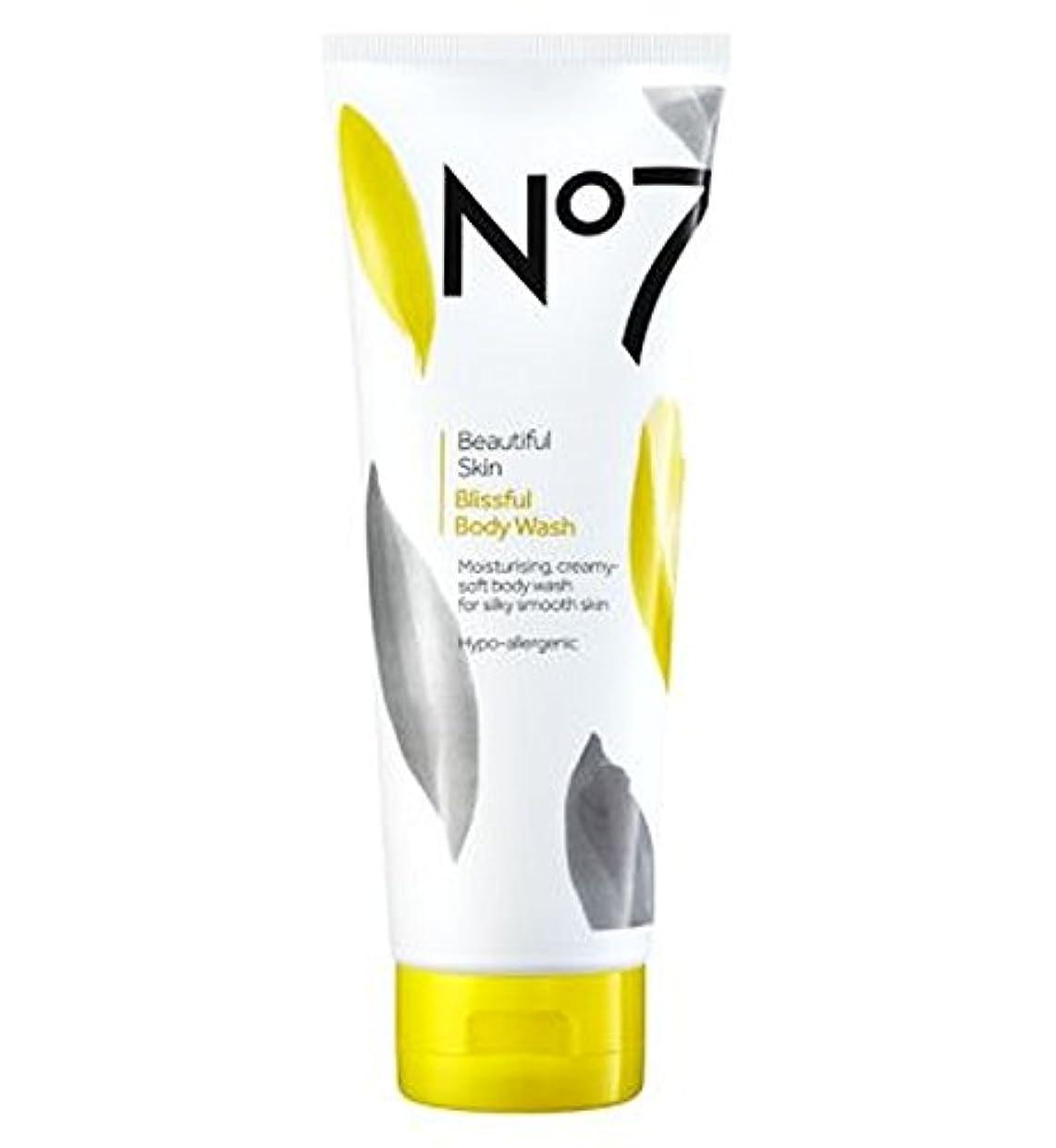 入場蛇行テキストNo7美しい肌至福のボディウォッシュ (No7) (x2) - No7 Beautiful Skin Blissful Body Wash (Pack of 2) [並行輸入品]