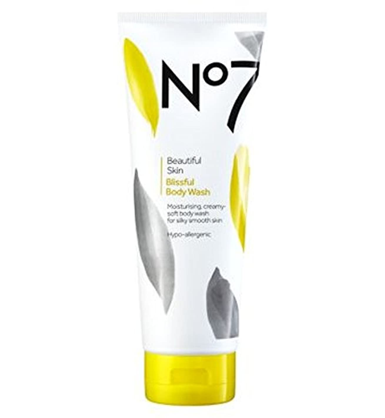 デコラティブマガジン食品No7 Beautiful Skin Blissful Body Wash - No7美しい肌至福のボディウォッシュ (No7) [並行輸入品]