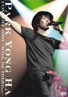 CONCERT 2006 ~WILL BE THERE...~ [DVD]