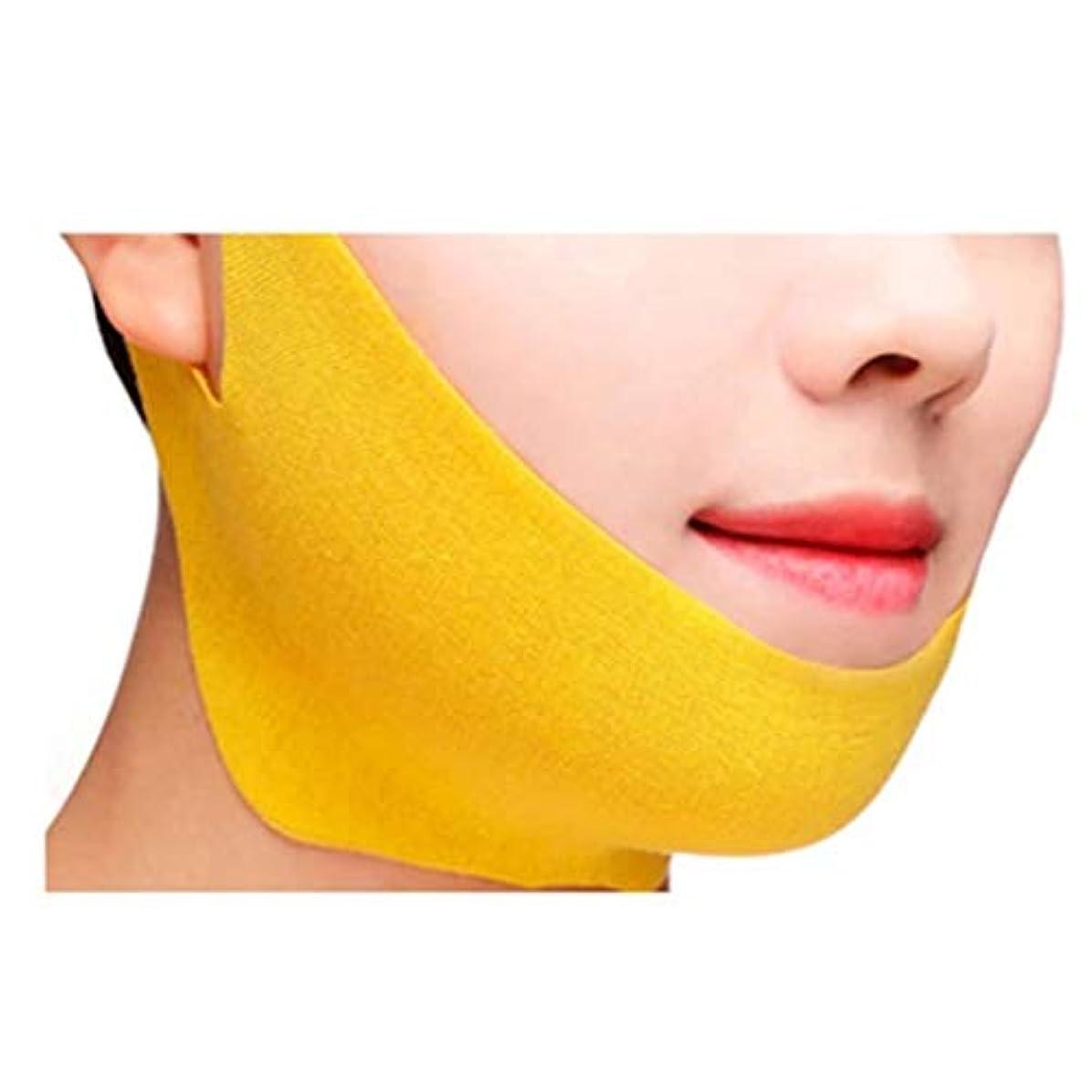 仮装トマト落ち着いてハニーハンギングイヤーVフェイスマスク、リフティングアンドファーミング、シェイピングVフェイス、インプルービングネックライン、10ピース/ボックス、薄型フェイスマスク2ボックス/ 4ボックス (Color : 4 Boxes)