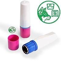 【動物認印】犬ミトメ90・四国犬 ホルダー:ピンク/カラーインク: 緑