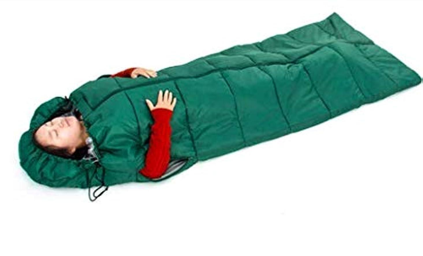 シード測定可能なので2.5キログラム冬超軽量ダウンコットン寝袋怠惰な手の寝袋取り外し可能な洗浄ライナー屋外寝袋
