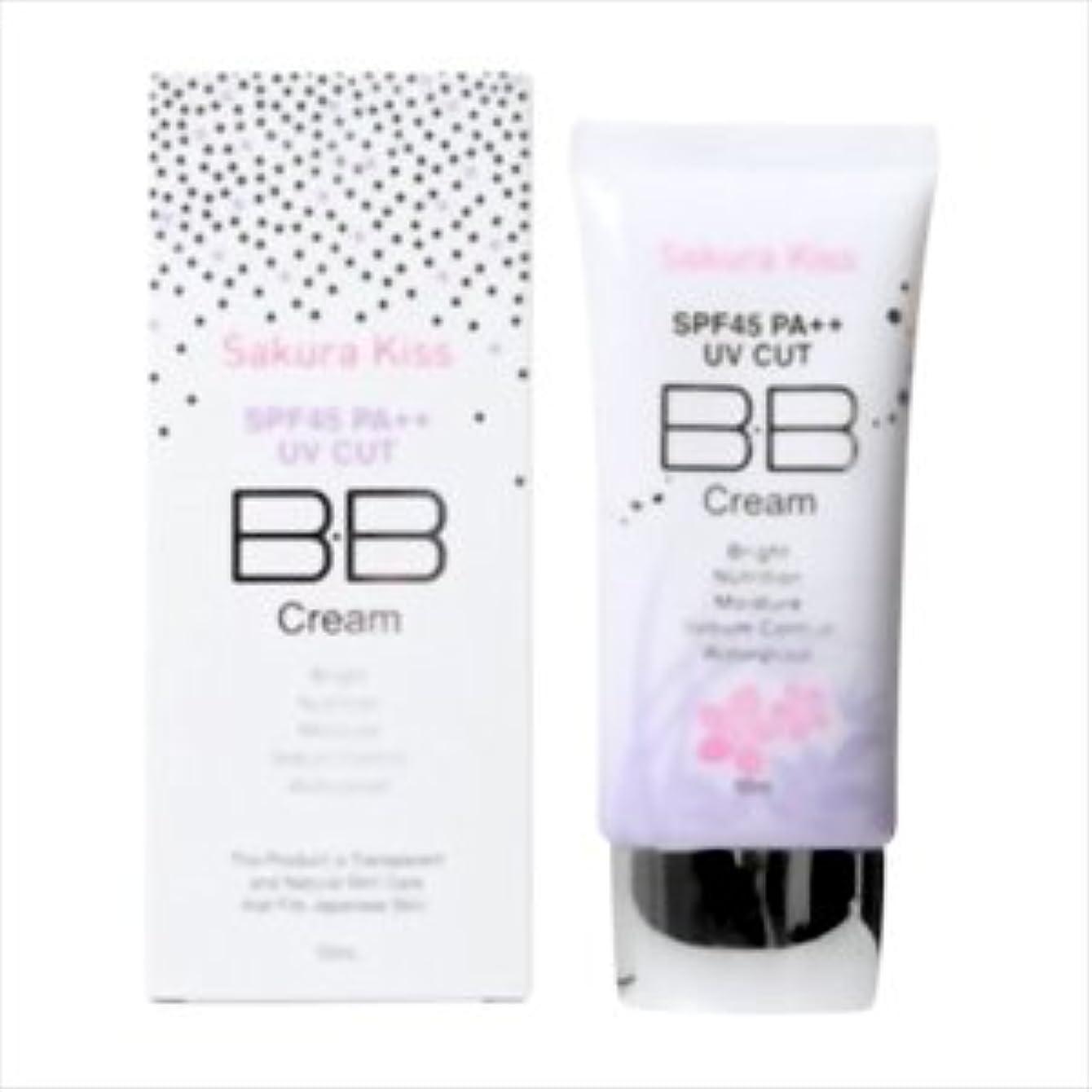 【女性用BBクリーム】 サクラキスBBクリーム SPF45 PA++(50mL)