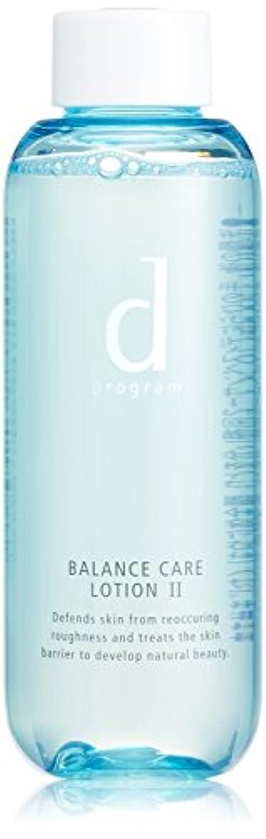 エンティティ星フリッパーd プログラム バランスケア ローション W 2 (しっとり) (薬用化粧水) (つけかえ用レフィル) 125mL 【医薬部外品】