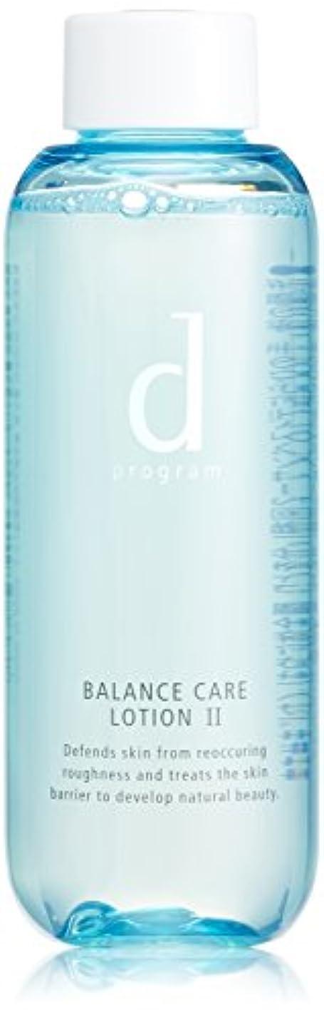 メアリアンジョーンズカートパテd プログラム バランスケア ローション W 2 (しっとり) (薬用化粧水) (つけかえ用レフィル) 125mL 【医薬部外品】