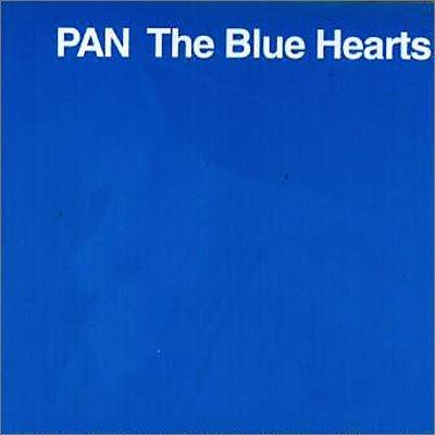 【THE BLUE HEARTS】のおすすめアルバムランキングベスト10!名曲と共に歴史を振り返るの画像