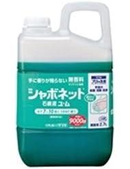 ( お徳用 5セット ) 東京サラヤ シャボネット 石鹸液ユ?ム 2.7L