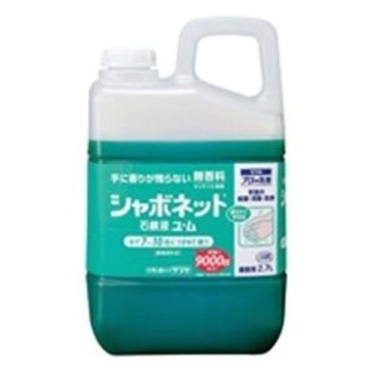 アナログリテラシー化粧( お徳用 5セット ) 東京サラヤ シャボネット 石鹸液ユ?ム 2.7L