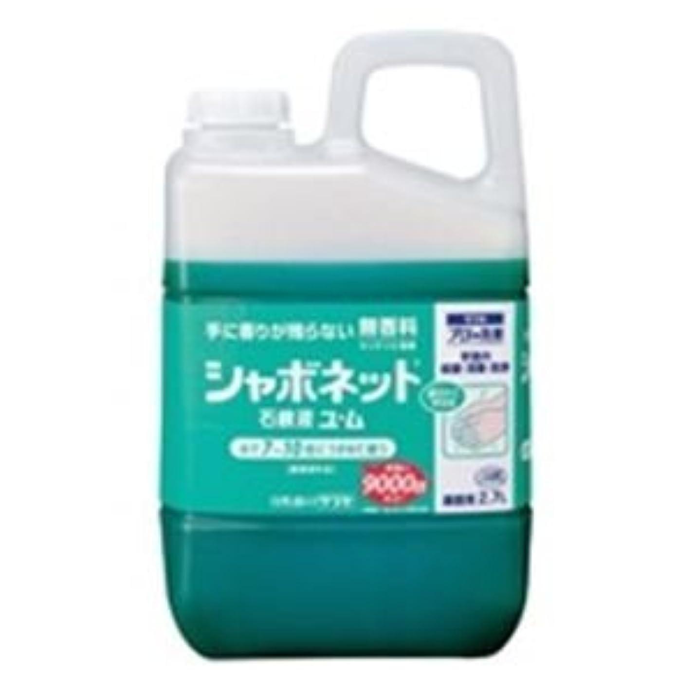 失大きさ楽しませる( お徳用 5セット ) 東京サラヤ シャボネット 石鹸液ユ?ム 2.7L