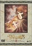 ベルサイユのばら 4 [DVD] 画像