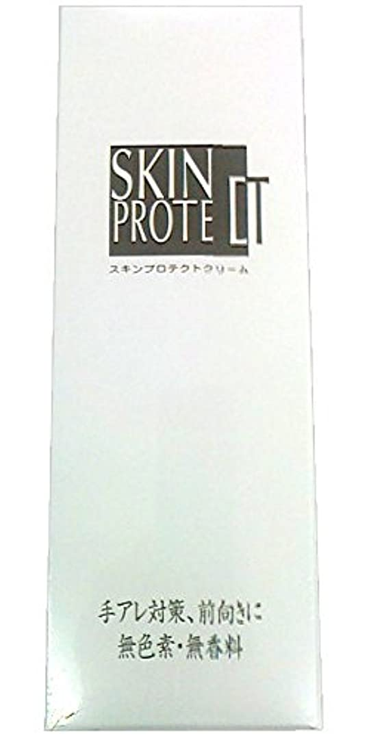 前進嘆く湿気の多いアステリア スキンプロテクトクリーム(メデッサスキンクリーム)200g?2個セット?