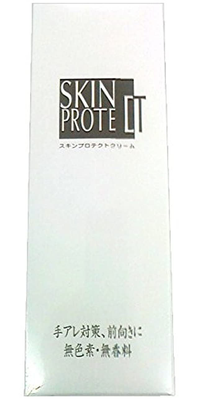 雑多な育成綺麗なアステリア スキンプロテクトクリーム(メデッサスキンクリーム)200g?2個セット?
