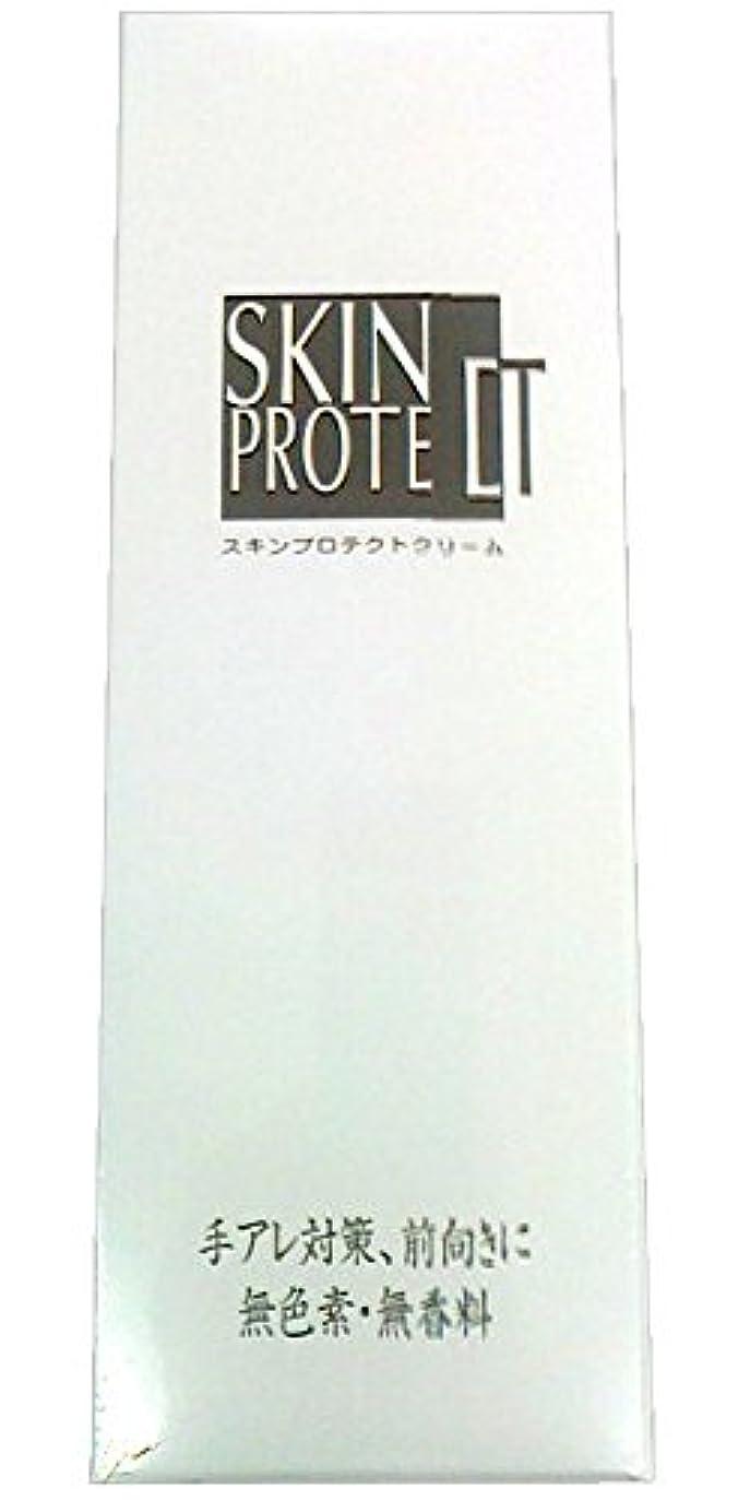 日焼けアシュリータファーマン開発するアステリア スキンプロテクトクリーム(メデッサスキンクリーム)200g?2個セット?