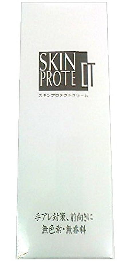 キリマンジャロブリッジラグアステリア スキンプロテクトクリーム(メデッサスキンクリーム)200g?2個セット?