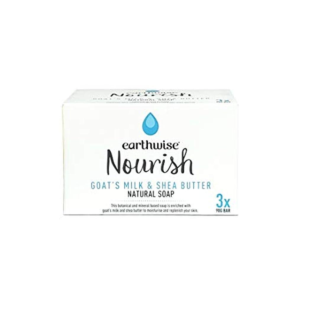 有毒な受け皿に向かってearthwise アースワイズ ナチュラルソープ 石鹸 90g (ゴートミルク&シアバター) 3個セット