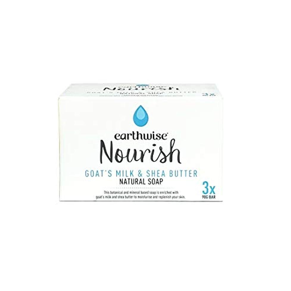 大いに対処する歴史earthwise アースワイズ ナチュラルソープ 石鹸 90g (ゴートミルク&シアバター) 3個セット