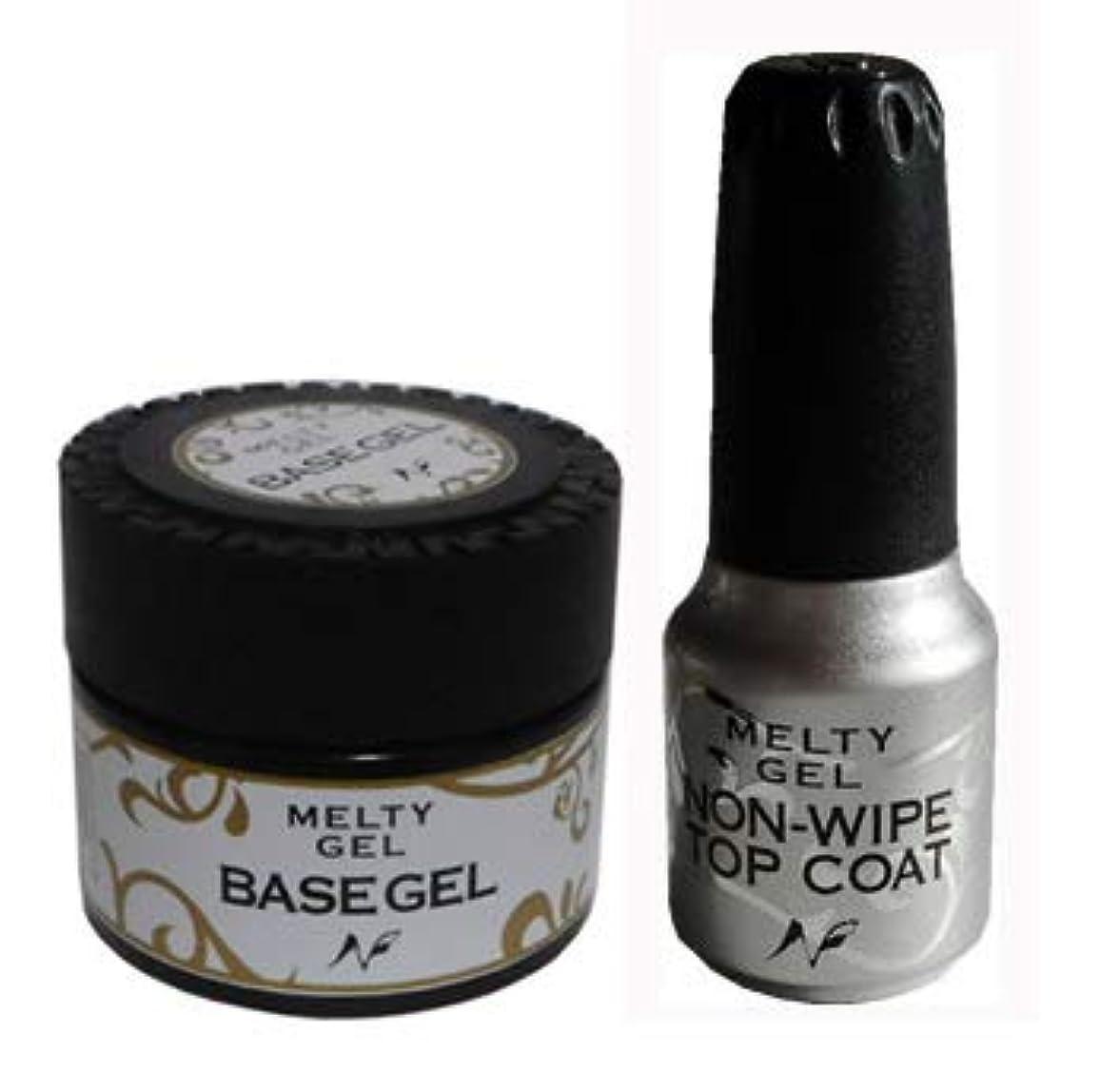大胆刈り取るシャワーMelty Gel ベースジェル 14g UV/LED対応 + メルティジェル ノンワイプトップコート 14g セット
