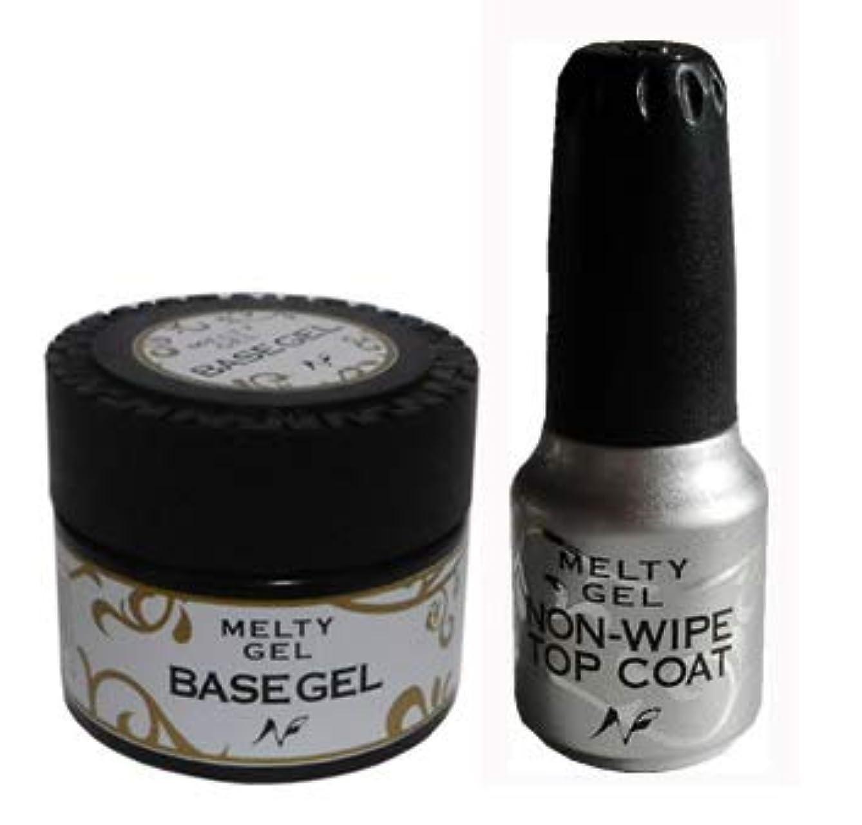 わずかに終了する多分Melty Gel ベースジェル 14g UV/LED対応 + メルティジェル ノンワイプトップコート 14g セット