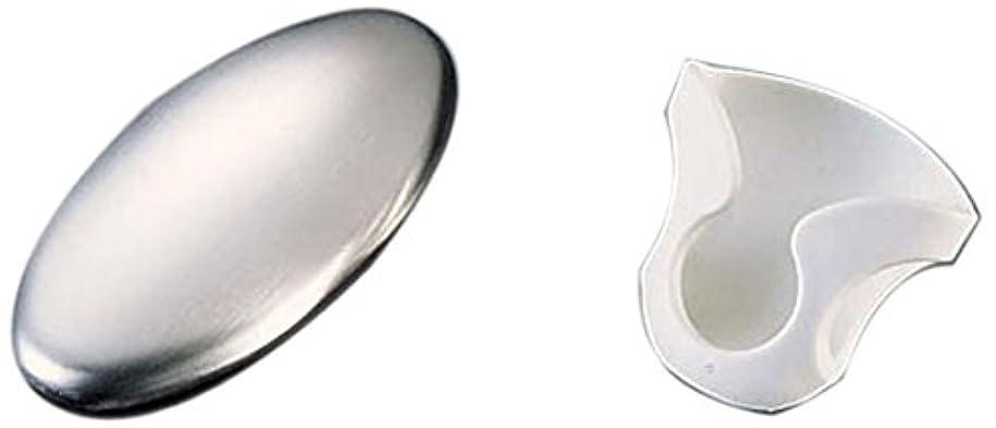 円形の人生を作る以降18-8 たまご型 ハンドソープ