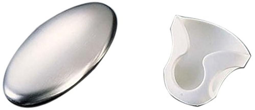 スキャンダルドライブコーデリア18-8 たまご型 ハンドソープ